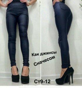 Новые утепленные лосины-джинсы