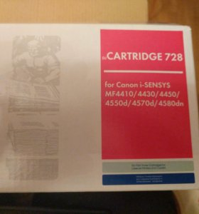 Картридж nv print for canon i-series mf4410/4430