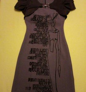 Нарядное платье 42-44 р.