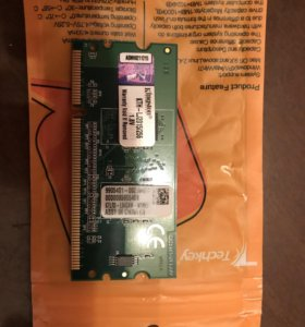 Модуль памяти Kingston для принтеров HP на 256 Mb