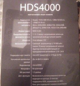 Экшн-камера magiceye HDS4000