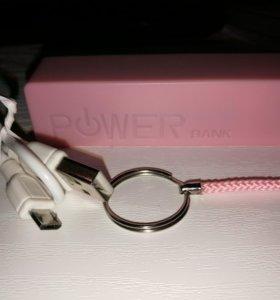 Мобильная зарядка Power Bank 2600 mAh