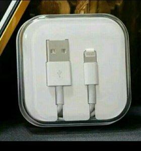 Зарядное устройство для Apple