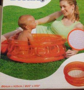Бассейн надувной-детский