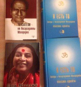 Книги индуизма
