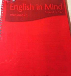 Тетрадь и учебник бесплатно
