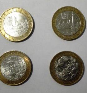 10 рублей (биметалл)