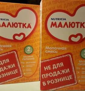 Молочная смесь МАЛЮТКА 6-12 мес