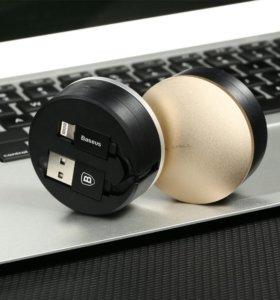 Зарядный кабель для Iphone (катушка Baseus)