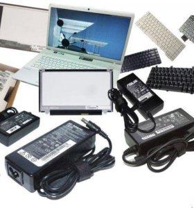 Покупаю неисправные ноутбуки и комплектующие