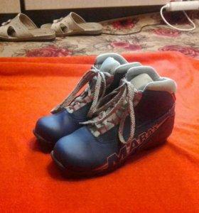 Лыжные ботинки размер36