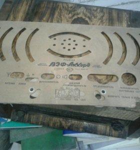 Радиола Вэф-Аккорд 1960г.