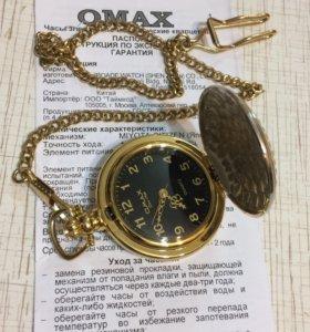 Часы карманные OMAX