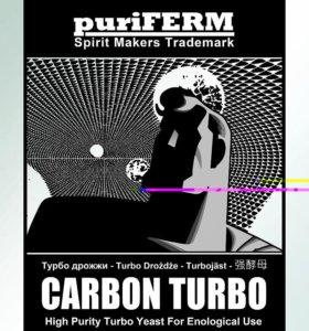Турбо-дрожжи PuriFerm Carbon