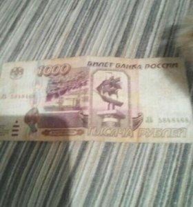 1000 рублей 1995