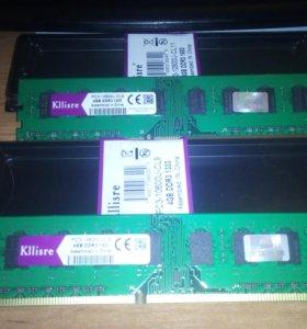 Оператива Kllisre PC3-10600U-CL9 8GB 4gbх2 штуки