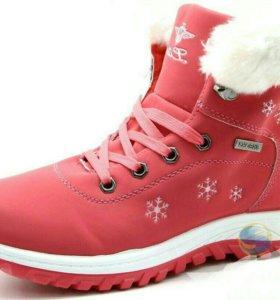 Новые зимние ботинки 36 размера
