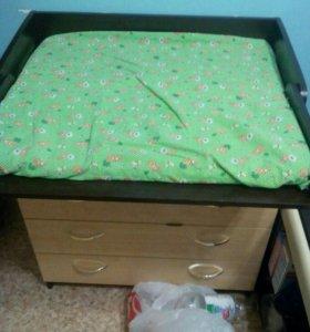 Комод,пеленальный стол