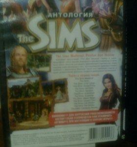 Антология SIMS,