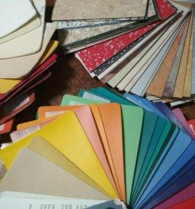 Куски ткани и пластика