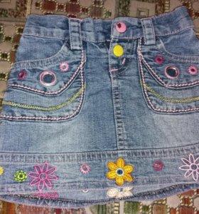 Юбочки джинсовые