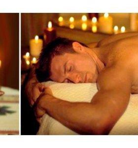 массаж классика для мужчин