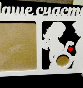 Буквы, рамки для фото, детские метрики, пазлы...