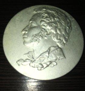 Медаль Пушкин 1963г.Михайловское липовая аллея