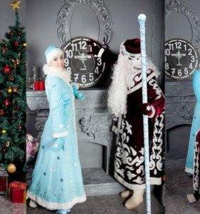 Дед Мороз и Снегурочка на дом, в детский садик
