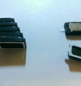 Динамики для телефона HTC One X