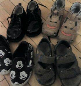 Обувь 22