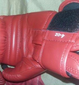 Боксерские перчатки демикс новые