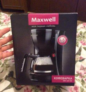 Кофеварка Maxwell mw1651