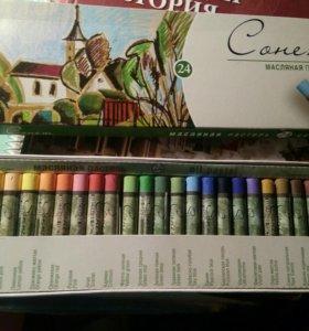 Масляная пастель 24 цвета