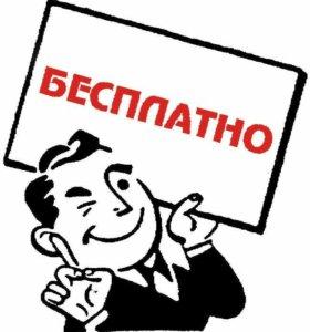 Срочно.Бесплатный вход в аквапар Казань