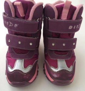 Ботинки зимние мембрана р.26