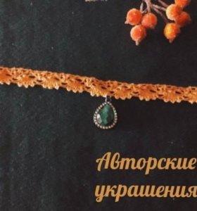 Красивый чокер оранжевое кружево с подвеской