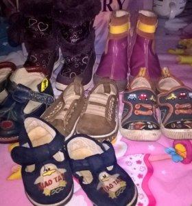 Обувь детская 6 пар
