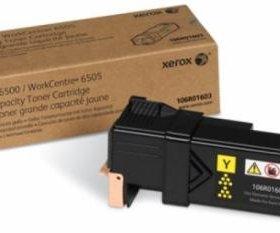 Toner cartridge Xerox 106R01603 (Б/У)