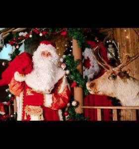⛄️ Дед Мороз 🎅🏻 и Снегурочка