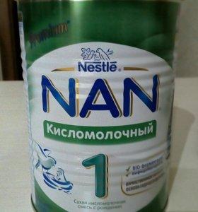Смесь NAN 1 кисломолочная (3 банки)
