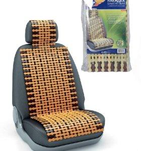 Накидка на сиденье деревянная
