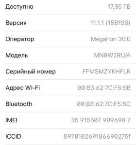 Продам/Обменяю IPhone 6S
