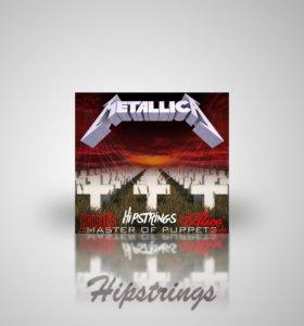 Струны для акустической гитары: Metallica