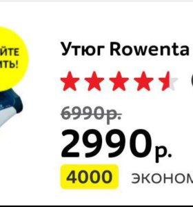 Утюг Rowenta DW4120D1