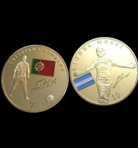 Сувенирные монеты Футбол Месси и Роналду