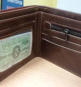 Бумажник портмоне мужской