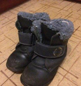 Детские зимние сапоги