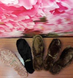 Стельки обувь мех мутон сапоги валенки  кроссовки