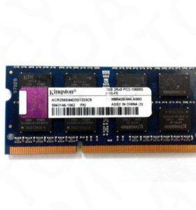 Kingston DDR3, 2 Гб